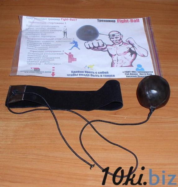 Тренажер для бокса головной *3862 Оборудование, инструменты и аксессуары для парикмахерских в Украине