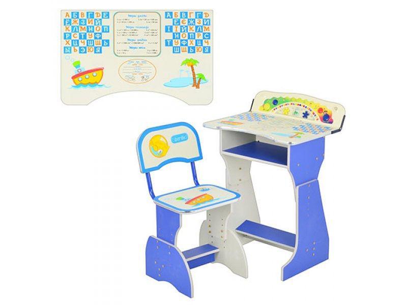 Парта со стулом BAMBI HB 2075-01-7