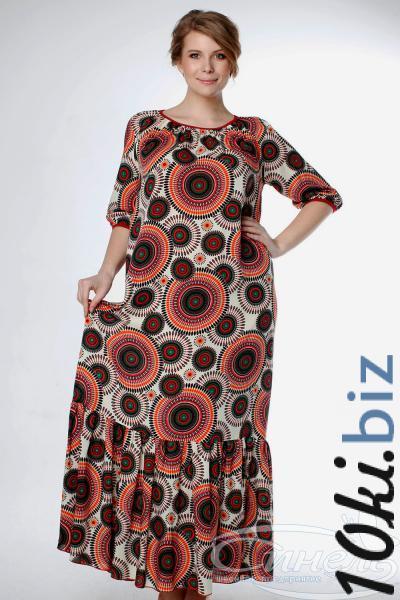 Платье 52-125 Платья в пол, макси платья на Онлайн рынке России