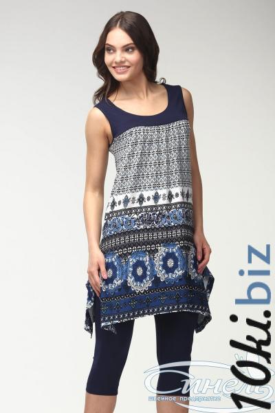 Комплект У 22-28K Комплекты женского нижнего белья купить на рынке Дубровка