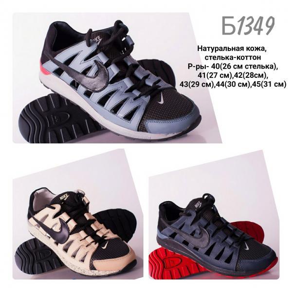 Б1349 , мужские летние кроссовки, 40-45