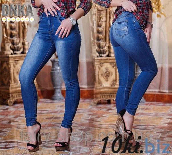 Джинсы американка норма №р1215 - Джинсы женские в магазине Одессы