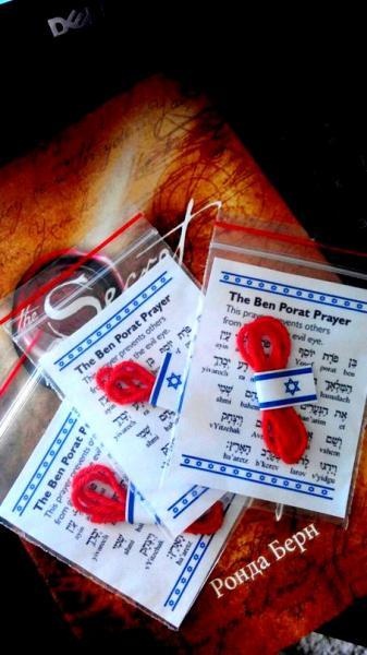 Натуральная Красная нить на запястье из Израиля!