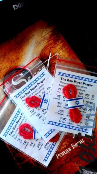 Натуральная Красная нить на запястье из Израиля! Обереги, талисманы, амулеты в России