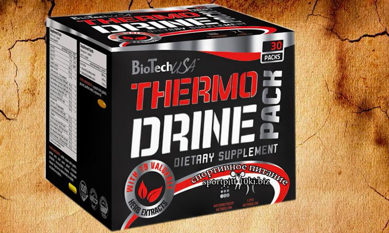 Thermo Drine Pack 30 пакетов
