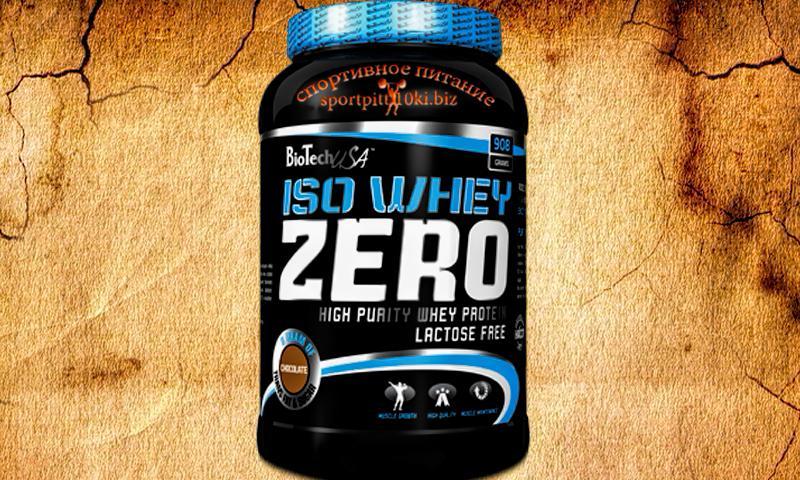 IsoWhey Zero Lactose  908g