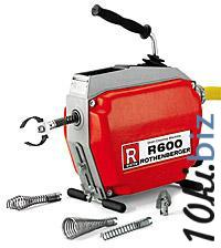 Rothenberger R 600 Электроинструмент (устар) в России