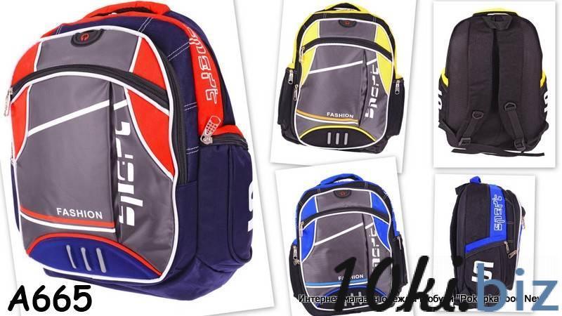 А665 , рюкзак школьный Школьная форма для девочек в Украине