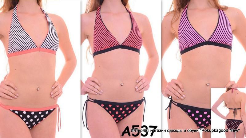 А537 , купальник