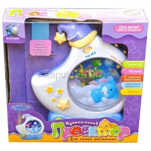 Развивающая игрушка Музыкальный проектор