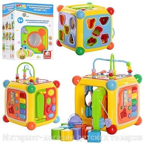 """Развивающая игрушка """"Вундер-Куб"""""""