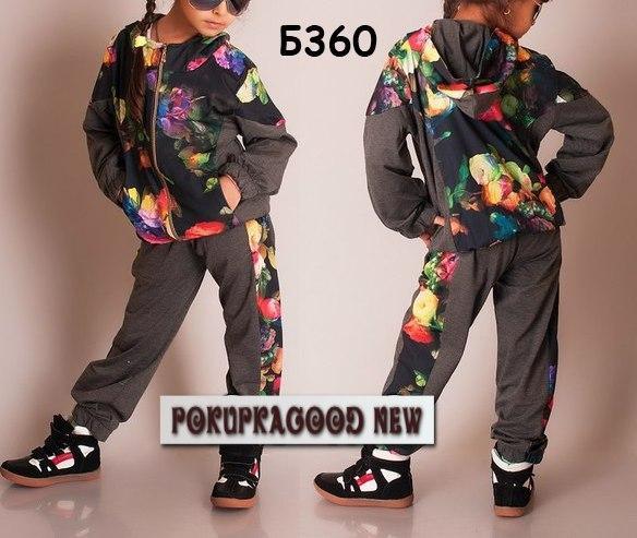 Б360, спортивный костюм детский, 5-10лет