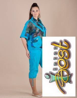 068a0ee3338f Фото Летние женские костюмы от ТМ Interbest Летний женский костюм для  прогулок и отдыха Миная. Розничная цена