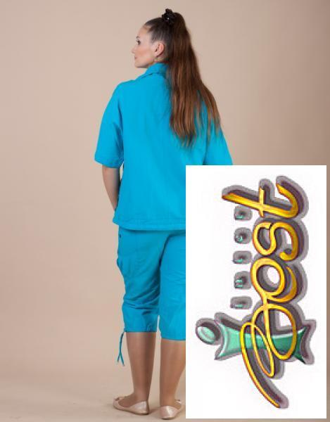 3c56298c8034 ... Фото Летние женские костюмы от ТМ Interbest Летний женский костюм для  прогулок и отдыха Миная ...