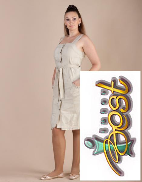 0416e6a7393 Товары и услуги - TM Interbest - женская одежда оптом и в розницу