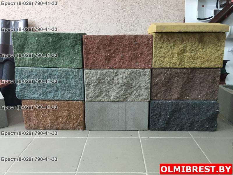 Блок демлер цветной в Бресте