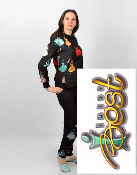 ea9c52d33f6f Женский оригинальный спортивный костюм СК 240 , Купить в Харькове ...