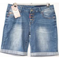 ЦЕНА - 299 грн.(шт.) Шорты джинсовые женские ПОЛУБАТАЛ NEW JEANS 200 - D9020