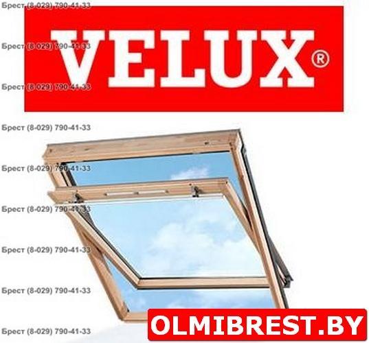 Мансардное окно Velux в Бресте