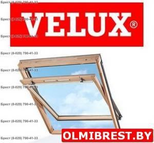 Фото  Мансардное окно Velux в Бресте