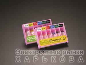Бумажные штифты 100 шт (конус. 04) - Эндоинструменты для стоматологических клиник на рынке Барабашова