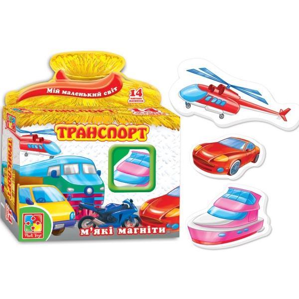 Мягкие магниты «Транспорт» (укр.) Vladi Toy VT3101-06