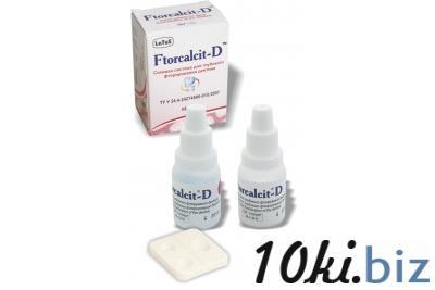 Ftorcalcit-D (Фторкальцит-D)
