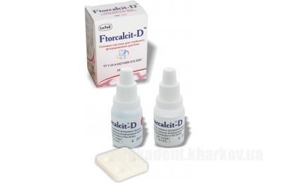Фото Для стоматологических клиник, Материалы, Лечебные и профилактические материалы Ftorcalcit-D (Фторкальцит-D)