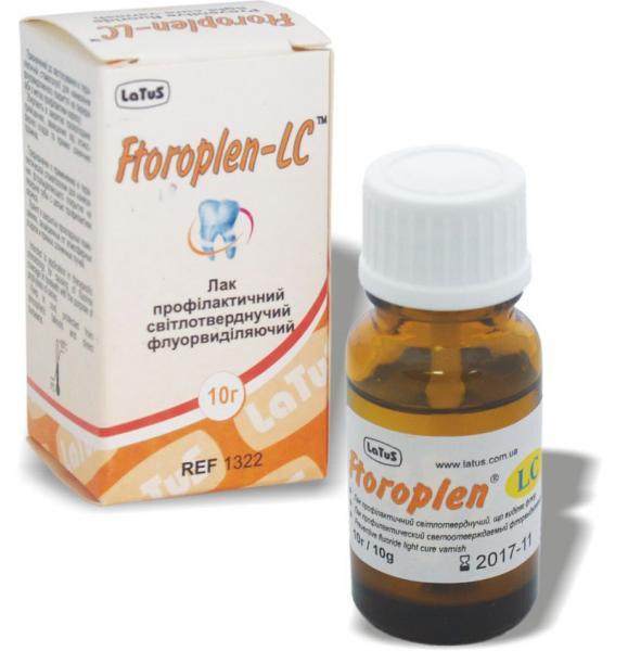 Ftoroplen-LC (Фтороплен-ЛЦ)