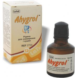 Ahygrol (Агигрол) Latus