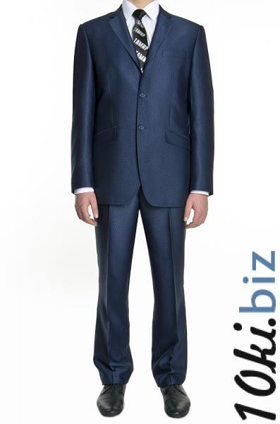 Костюм полуприталеyный, синий в клетку Мужские классические костюмы, смокинги в ТЦ Атриум Харьков