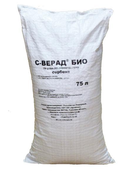 Сорбент С-ВЕРАД БИО для ремедиации