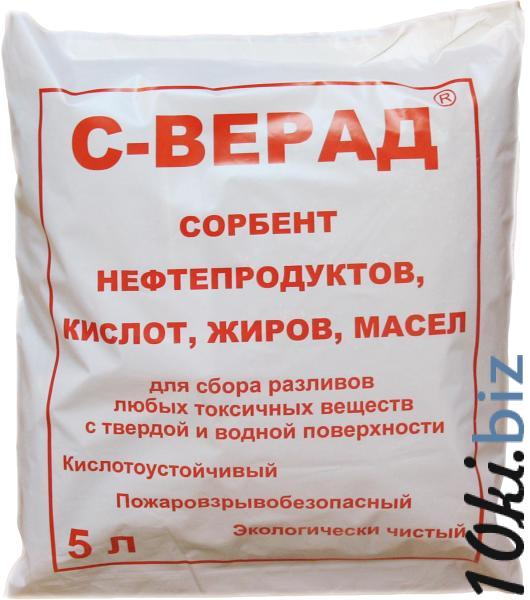 Сорбент С-ВЕРАД для сбора разливов (5л)  купить в Туле - Грузоперевозки с ценами и фото