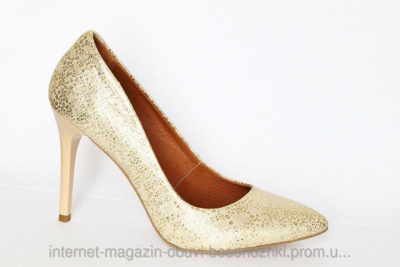 Женские туфли золотой сатин