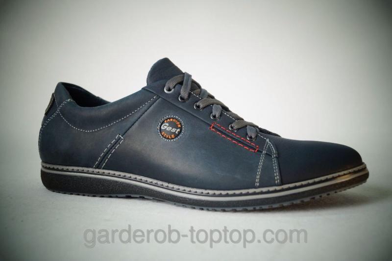 Мужские кроссовки кожа синяя