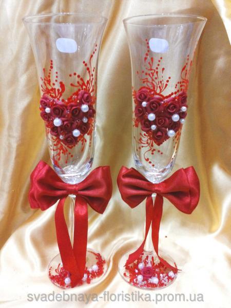 """Свадебные бокалы """"Сердце с бантом"""" красное."""