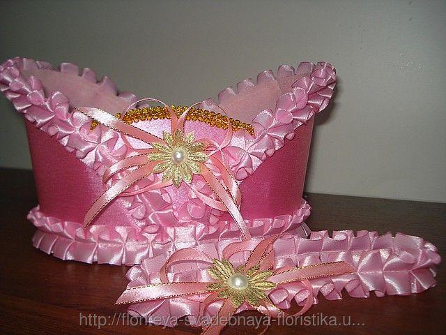 Корзинка для свадебного шампанского розовая атласная