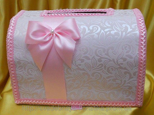 Свадебный сундук розовый