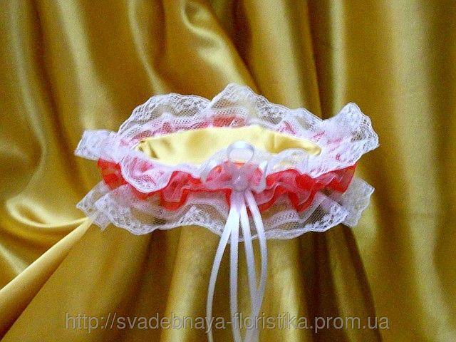 Свадебныа подвязки для невесты с красной лентой