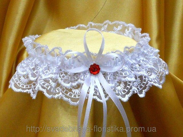 Подвязки для невесты с красным стразам