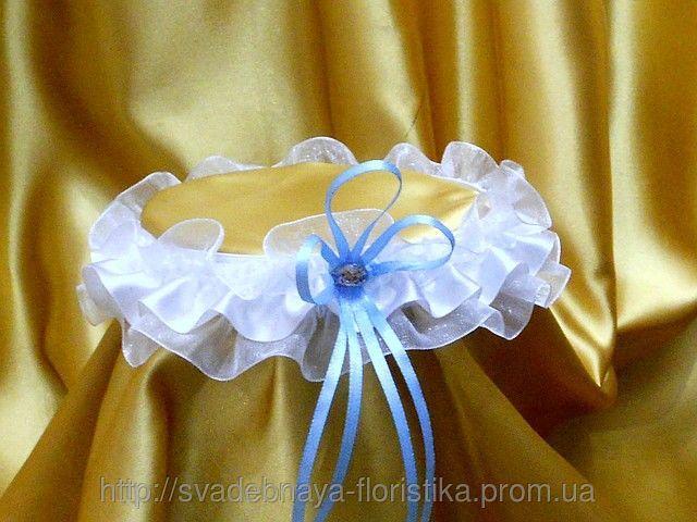 Свадебныа подвязки для невесты с голубой лентой