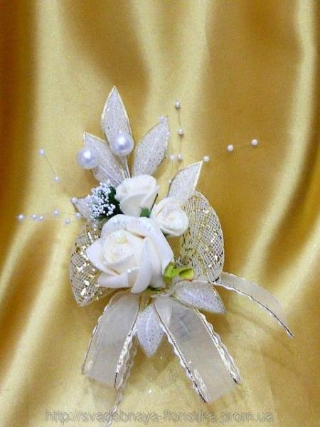 Свадебная бутоньерка для жениха (золото)