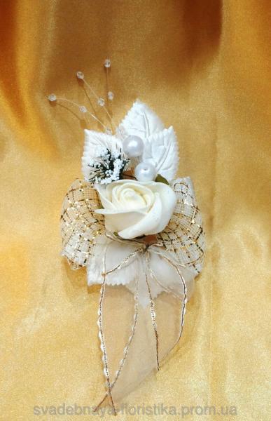 Свадебная бутоньерка золотая.