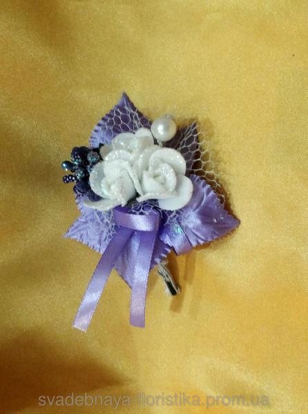 Свадебная бутоньерка в сиреневом цвете.