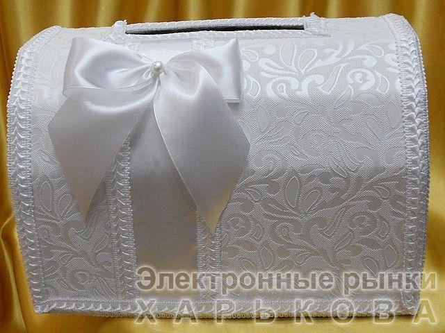Сундук для сбора денег на свадьбе - Свадебные коробки для денег на рынке Барабашова