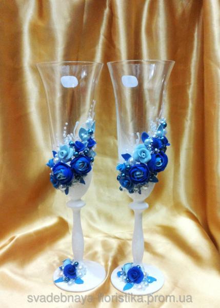 """Свадебные бокалы """"Пионы"""" в бело/синем цвете."""