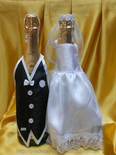 Наряд для свадебного шампанского