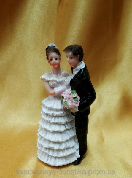 Свадебная фигурка для торта