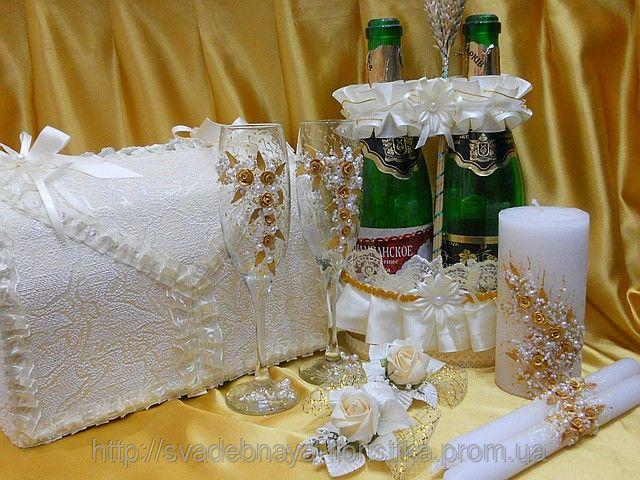 Свадебные аксессуары в бело-золотом цвете