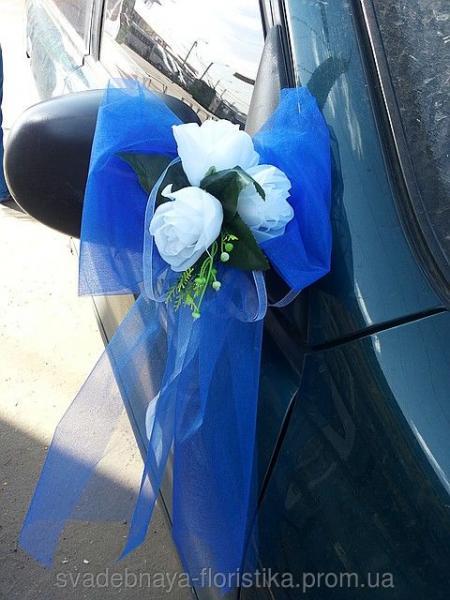 Бантик для украшения машины.